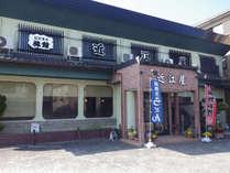 *中山道の宿場町「愛知川」にある家庭的な宿です