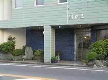 旅館 朝日屋 (徳島県)