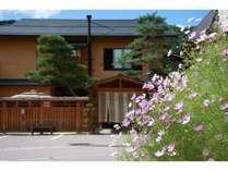 奥嬬恋源泉温泉 ふる里の宿干川旅館 別邸花いち (群馬県)