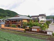 ふる里の宿干川旅館 別邸花いち プランをみる