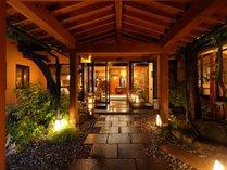 奥嬬恋温泉 ふる里の宿干川旅館 花いち