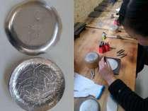 【薩摩錫器制作体験付】世界に一つだけの作品を作ってみませんか!朝食付↑↑ポイントアップ