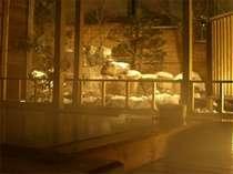 こだまの湯 山口屋旅館
