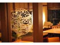 新ロゴマーク春の桜 秋の紅葉 小樽の木(白樺)と小樽の鳥(アオバト)色々な意味が込められてます。