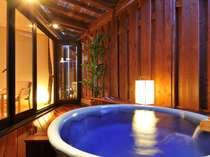 [211香橙・客室露天]信楽焼の浴槽に湯河原の温泉を湛えて…日がな一日中お好きな時間に温泉三昧♪