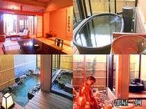 温泉露天風呂付客室は部屋内に温泉浴槽が2つにバスが1つで計3つも!