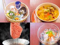 秋のスタンダード会席:前菜、秋茄子玉締め、鳥取県産黒毛和牛、紅ズワイ蟹マリネ風