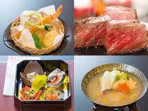 秋から冬のスタンダード会席一例:揚物、黒毛和牛石焼き、前菜、温物【霙仕立】