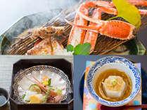 秋から冬の量控え目会席一例:焼物ズワイ蟹、ノド黒弓浜焼、県魚平目の薄造り、里芋フォアグラ射込み