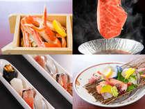 冬のスタンダード会席一例:旬鮮一口姫寿司、造り境港のとれたて、本ズワイ蟹、鳥取県産黒毛和牛すき焼き