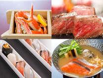 冬から春のスタンダード会席:鳥取県産黒毛和牛石焼、本ズワイ蟹、酒粕仕立て、一口姫寿司