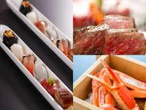 スタンダード会席の冬はズワイガニ、一口姫寿司、鳥取県産和牛など