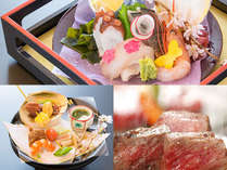 春のスタンダード会席一例:造り、前菜、鳥取県産黒毛和牛