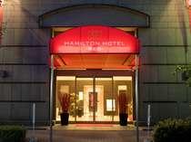 ハミルトンホテル -レッド-