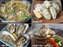 選べる牡蠣料理