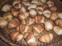 自家製焼きたてパン