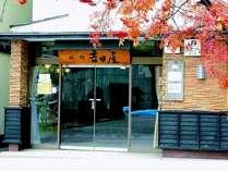 本館の吉田屋旅館こちらの湯めぐりも楽しめます