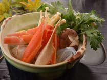 ◆かに鍋(お料理イメージ)