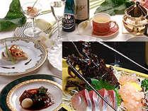 創作洋食フルコース、伊勢海老付き新鮮地魚のお刺身、金目鯛、ひらい牧場の伊豆牛