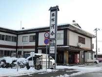 *[外観・冬]JR北見駅より徒歩12分!繁華街も程近く便利です!