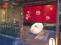 ◆赤い暖簾が皆様のお越しをお待ちしております