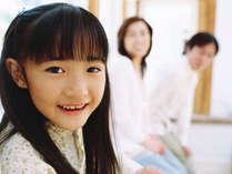 【ファミリープラン】幼児無料&小学生半額!家族旅行は緑輝く志賀高原へ