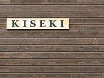 Welcome to Kiseki