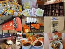 無料サービス満載!! 泊まって楽しいホテルラッソ釧路 by WBF !