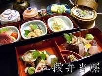 【初夏限定】2食付で7,020円~のお気軽プラン!★季節の二段弁当膳