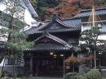 金沢温泉旅館 元湯石屋
