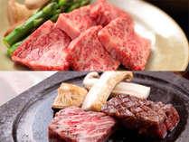 【人気プラン】能登牛の石焼ステーキで贅沢に☆