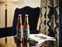 <夏季限定>ザ・リッツ・カールトン大阪オリジナルビールをプレゼント【朝食付】