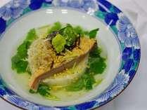 鮭の茶漬け~総料理長自慢の一品~