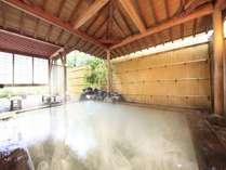 広々とした露天風呂。もちろん大涌谷からの引き湯です。