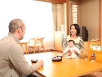 広々とした和室で家族だんらんの時間を。