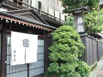 ●外観●歴史ある旅館ですが、外観も内装も綺麗に保ち、気持ちよくご滞在をお楽しみ頂けます。