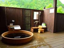 離れ客室【川のせせらぎ|陶器風呂】