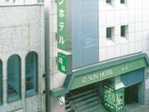 旭川 サン ホテル◆じゃらんnet