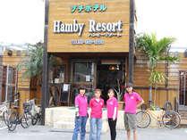 *ようこそ!ハンビーリゾートへ☆ビーチもショッピングもまるごと満喫!沖縄の魅力満載♪