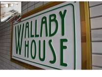 WALLABY HOUSEのロゴ。