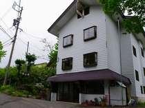 和田山荘◆じゃらんnet