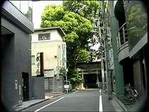 ビジネスホテル協和会館 (東京都)