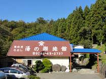 湯の瀬温泉 湯の瀬旅館