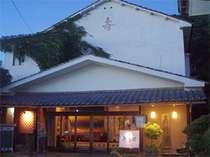旬の味覚とかけ流しの湯を堪能 寿旅館
