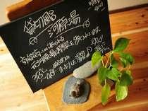 【温泉リセット】女性一人旅☆美味しい春旅リラックスプラン