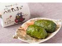 民宿こぶちオリジナル♪めはり寿司の中にエビ天が入った『八咫たまご』二個入り500円 要予約(´∀`*)