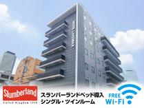 ◆外観◆ホテルリブマックス名古屋桜通口
