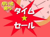 【1/5~3/31限定】満天の星空☆釣りができる海上コテージが今だけオトクなタイムセール中!