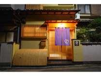 京都橘屋 岡崎西邸
