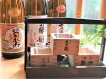 高知の地酒3種飲み比べ♪利き酒セット